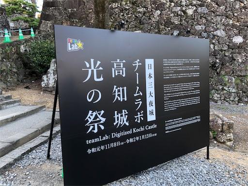 f:id:yukinekokei:20191124231145j:image