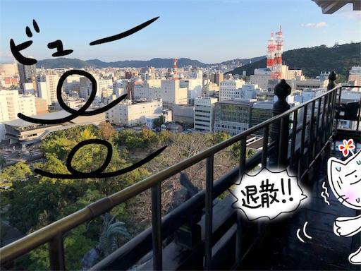 f:id:yukinekokei:20191125084447j:image