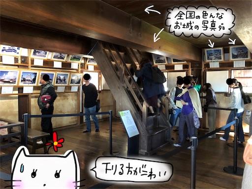 f:id:yukinekokei:20191125122229j:image