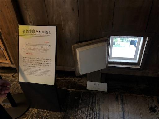 f:id:yukinekokei:20191125133436j:image