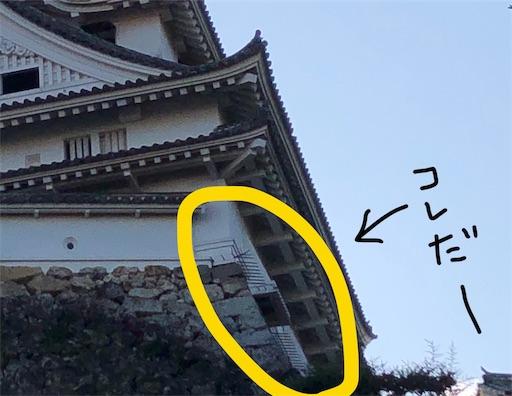 f:id:yukinekokei:20191125133444j:image