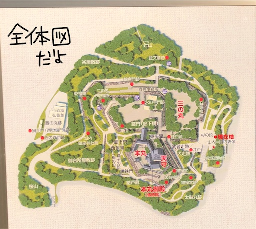 f:id:yukinekokei:20191125221037j:image