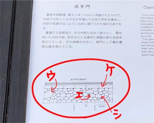 f:id:yukinekokei:20191125222000j:image