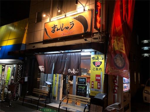 f:id:yukinekokei:20191127120449j:image