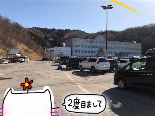 f:id:yukinekokei:20191201211818j:image