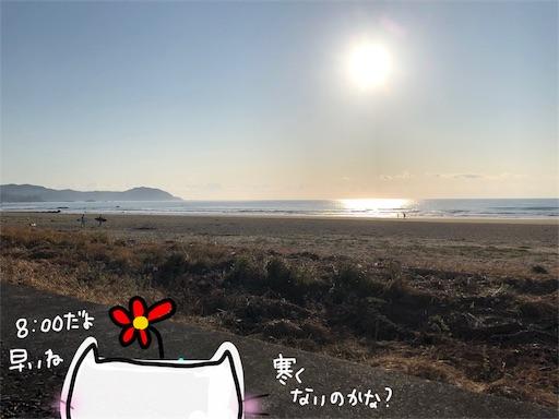 f:id:yukinekokei:20191206204934j:image