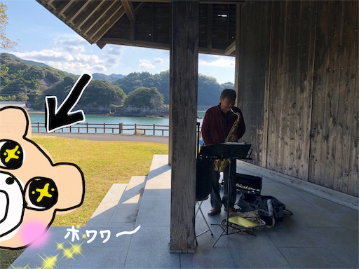 f:id:yukinekokei:20191206214031j:image