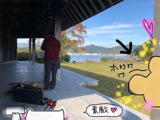 f:id:yukinekokei:20191206214056j:image