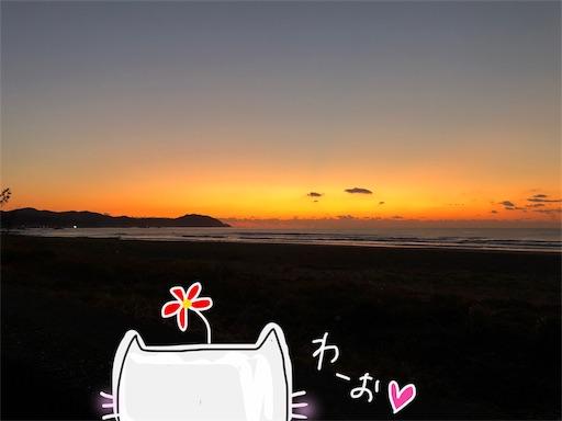 f:id:yukinekokei:20191206234308j:image