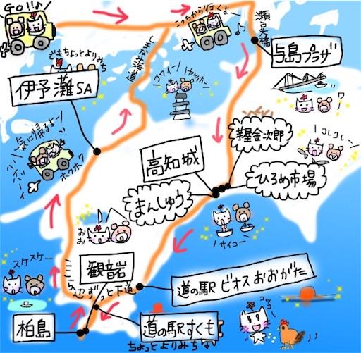 f:id:yukinekokei:20191207192509j:image