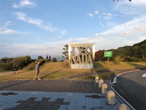 f:id:yukinekokei:20191209203538j:image