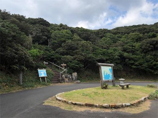 f:id:yukinekokei:20191209205004j:image