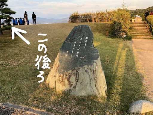 f:id:yukinekokei:20191210141534j:image