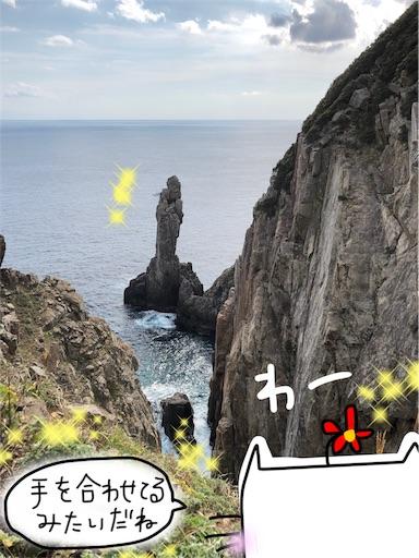 f:id:yukinekokei:20191211080352j:image