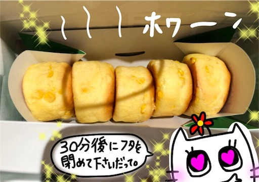 f:id:yukinekokei:20191212155152j:image