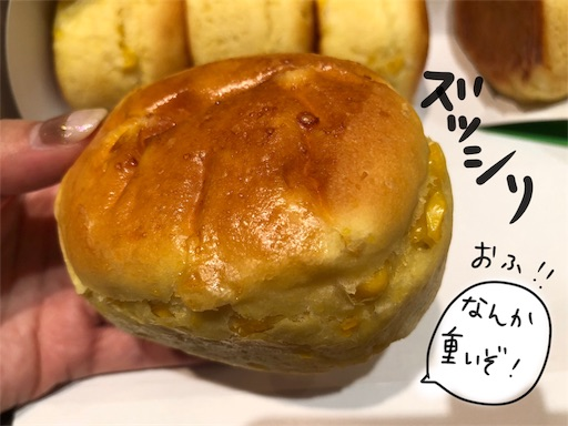 f:id:yukinekokei:20191218155401j:image