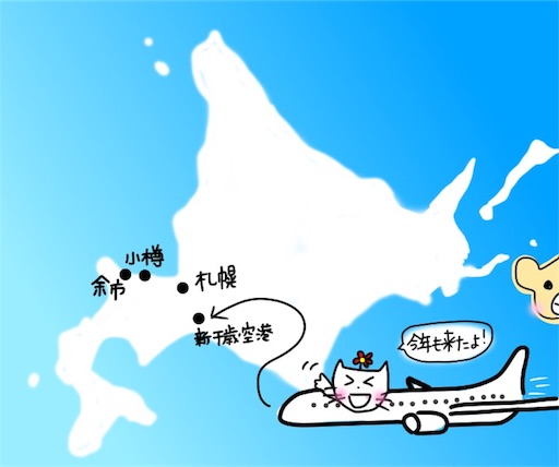 f:id:yukinekokei:20191218190544j:plain