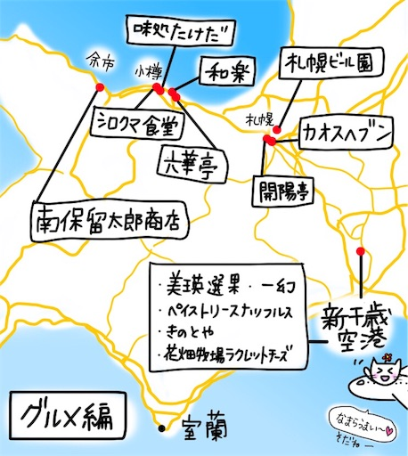 f:id:yukinekokei:20191218203804j:image