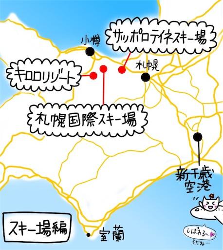 f:id:yukinekokei:20191218203833j:image