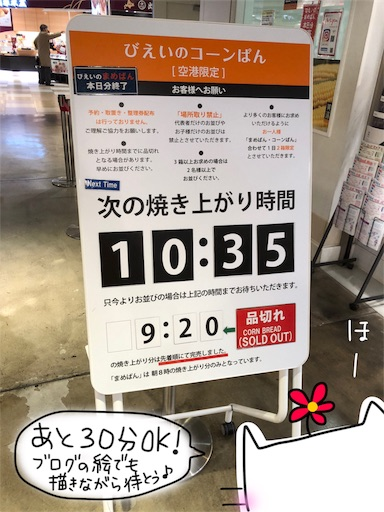 f:id:yukinekokei:20191221231827j:plain