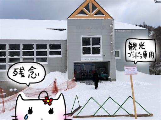 f:id:yukinekokei:20191228213750j:image