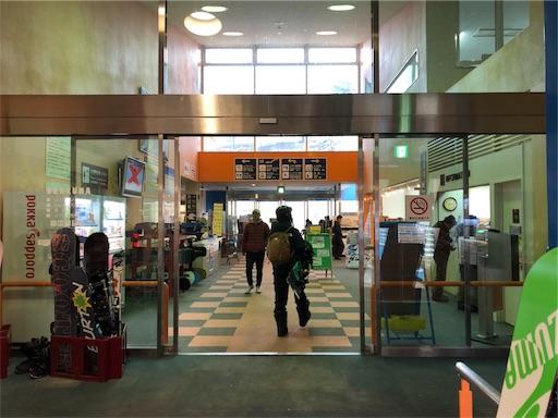f:id:yukinekokei:20200102002659j:image