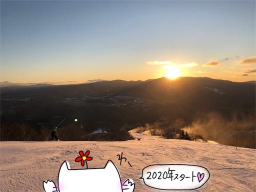 f:id:yukinekokei:20200102091103j:image