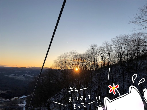 f:id:yukinekokei:20200102113348j:image