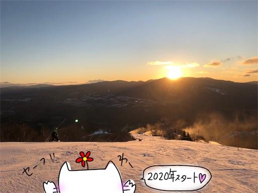 f:id:yukinekokei:20200102113610j:image