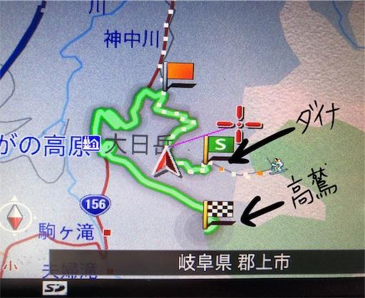 f:id:yukinekokei:20200102122626j:image