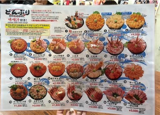 f:id:yukinekokei:20200103113748j:image