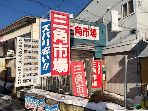 f:id:yukinekokei:20200103113845j:image