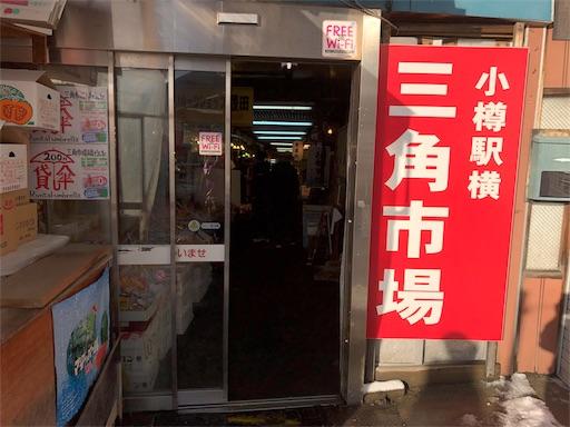 f:id:yukinekokei:20200103113855j:image