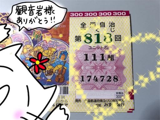 f:id:yukinekokei:20200103213243j:image
