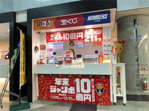 f:id:yukinekokei:20200103213349j:image