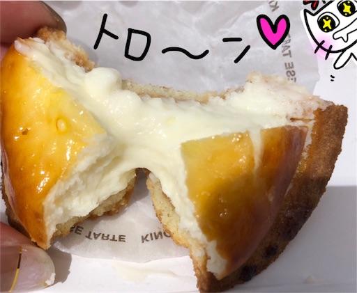 f:id:yukinekokei:20200104080109j:plain