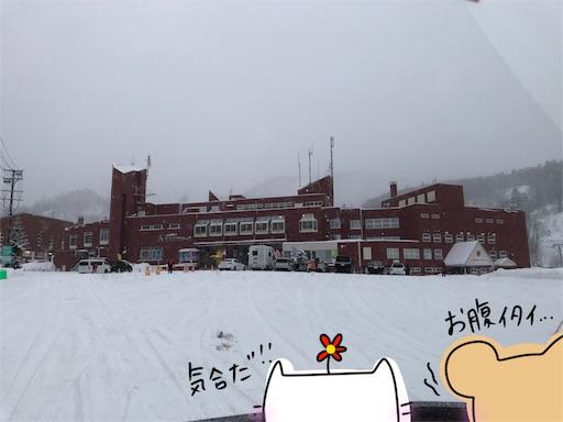 f:id:yukinekokei:20200107225150j:image