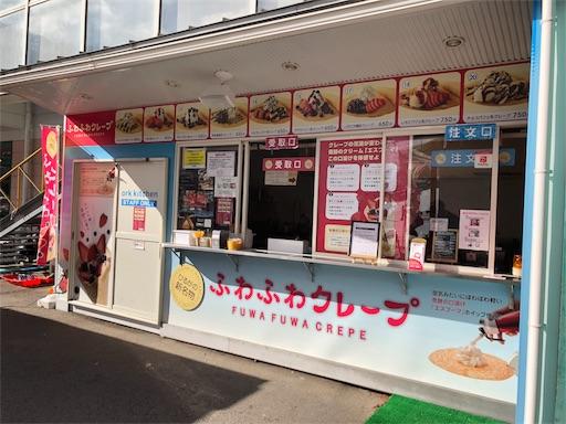 f:id:yukinekokei:20200114121413j:image