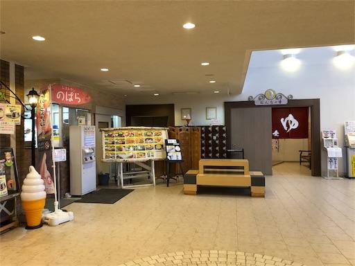 f:id:yukinekokei:20200114135014j:image