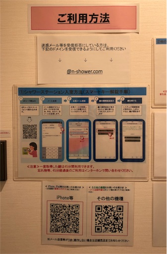 f:id:yukinekokei:20200129150038j:image