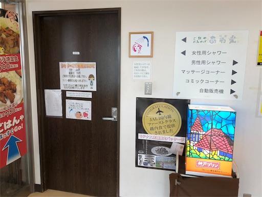 f:id:yukinekokei:20200129151800j:image