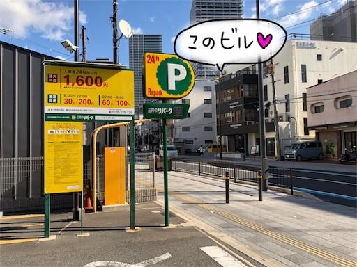 f:id:yukinekokei:20200129201758j:image