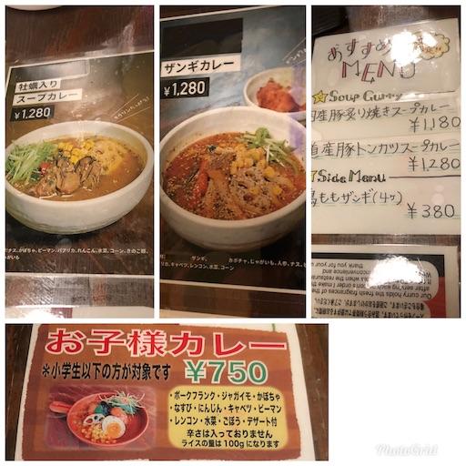 f:id:yukinekokei:20200204203425j:plain