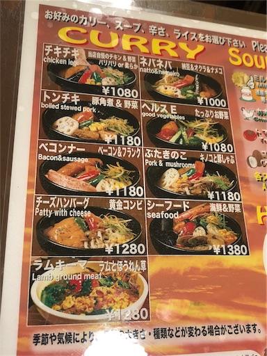 f:id:yukinekokei:20200204203901j:plain