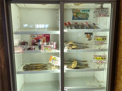 f:id:yukinekokei:20200206123601j:image