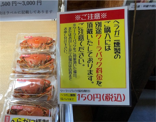 f:id:yukinekokei:20200216222201j:plain