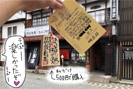 f:id:yukinekokei:20200308232221j:image