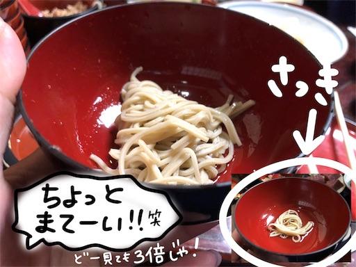 f:id:yukinekokei:20200309145443j:image