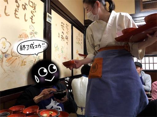 f:id:yukinekokei:20200310091144j:image