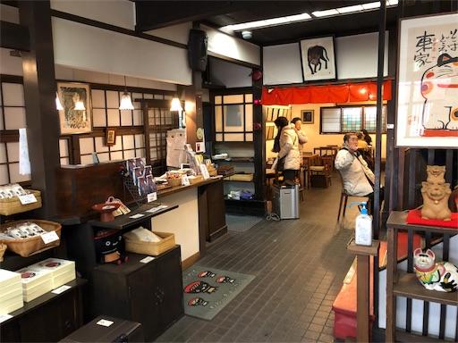 f:id:yukinekokei:20200310095516j:plain